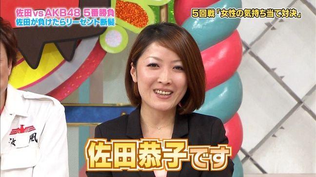 佐田正樹の画像 p1_26