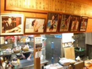 鈴木明子,実家,和乃家,割烹料理,居酒屋,金持ち,旦那,同級生,豊橋市,歯