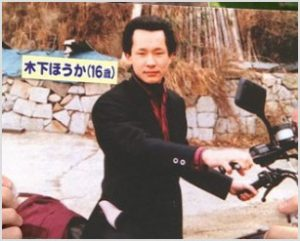 木下ほうか,韓国人,昔,吉本,性格
